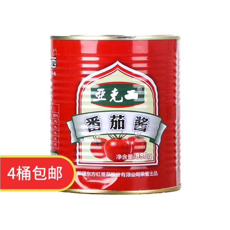 亚克西 番茄酱850g 新疆纯番茄制作 批发无添加原味 天然桶装