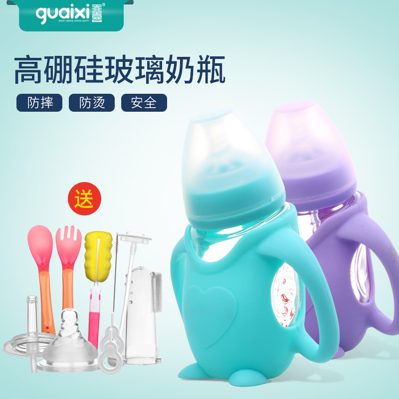 手柄新生兒口徑防漏脹氣玻璃嬰兒寶寶奶瓶吸管防摔防