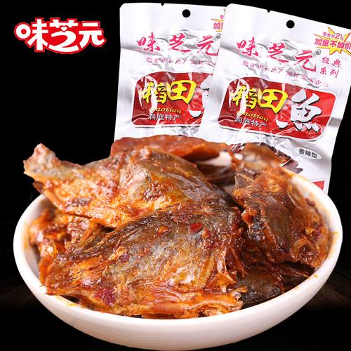 味芝元稻田鱼香辣味28g*20包 湖南特产益阳零食小吃