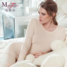 曼妮芬莫代尔舒适柔软保暖套装 秋冬男女薄款保暖内衣保暖裤图片