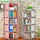 创意组合书柜置物架落地层架子儿童学生书橱特价 索尔诺简易书架