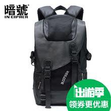 双肩背包暗号新款男女韩版纯色牛津休闲户外旅行运动背包电脑书包