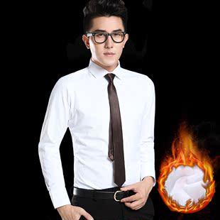 春秋季男士白衬衫商务正装职业工装长袖修身衬衣新郎纯色免烫寸衫