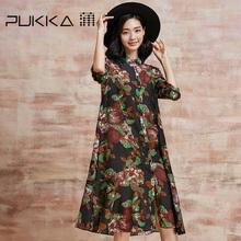 Pukka/蒲牌春夏装新款原创设计大码女装真丝棉印花衬衫连衣裙图片