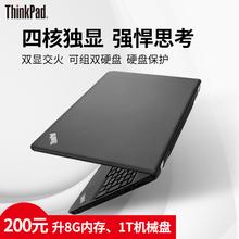 国行ThinkPad E565 20EYA004CD 四核独显 商务 联想笔记本电脑