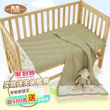 良良 婴儿凉席苎麻新生儿宝宝加大婴儿床凉席夏季儿童幼儿园席子