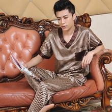 青中年春秋季冬家居服套装 加大码 清仓真丝睡衣男士 薄款 夏短袖 特价