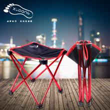 正品虚胖超轻折叠四角凳轻便户外迷你便携钓鱼椅子野外折叠凳子