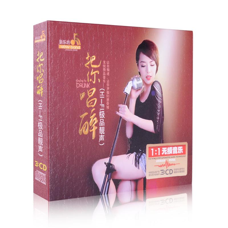 【转载】:流行女声情歌专辑——《把你唱醉的女声》(30首音画图文) - 文匪 - 文匪的博客