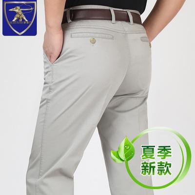 男裤夏季薄款商务休闲裤男直筒宽松高腰冰丝棉免烫中年男士长裤子