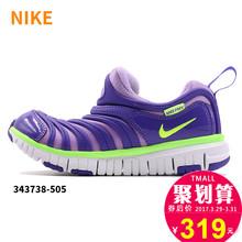 耐克毛毛虫男女童鞋 小童鞋2016秋新款儿童鞋运动鞋343738-505