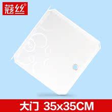 蔻丝 大方门 35X35cm【搭配其他商品可免邮费 偏远地区除外】