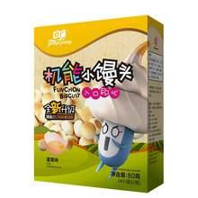 【天猫超市】方广辅食零食奶豆机能小馒头钙铁锌蛋黄口味80g