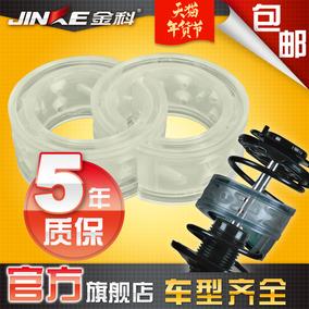 金科八代缓冲胶汽车减震器缓冲胶减震胶弹簧缓冲器避震胶 送扎带