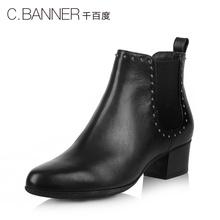 C.BANNER/千百度2016冬新品牛皮个性铆钉饰中跟女靴短靴A6551610