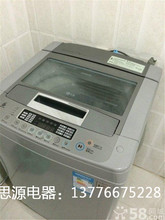 南京二手洗衣机九成新6公斤LG XQB60-88SF波轮全自动洗衣机