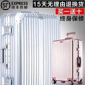 铝框拉杆箱万向轮24寸 登机密码箱旅行箱女箱子22/26箱包行李箱男