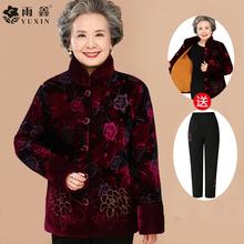 中老年女装棉衣老年人冬装60-70-80岁衣服妈妈装外套加厚奶奶棉袄