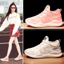 2017春夏季新款韩版运动鞋女鞋跑步鞋透气百搭小白鞋休闲学生网鞋