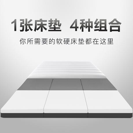 古沙泰国天然乳胶床垫软硬双面1.8m席梦思定做椰棕榻榻米床垫定制商品大图
