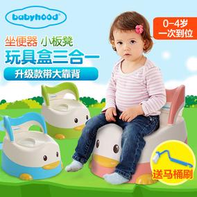 儿童坐便器宝宝小马桶婴儿加大号男女婴幼儿小便尿盆大便盆座便器