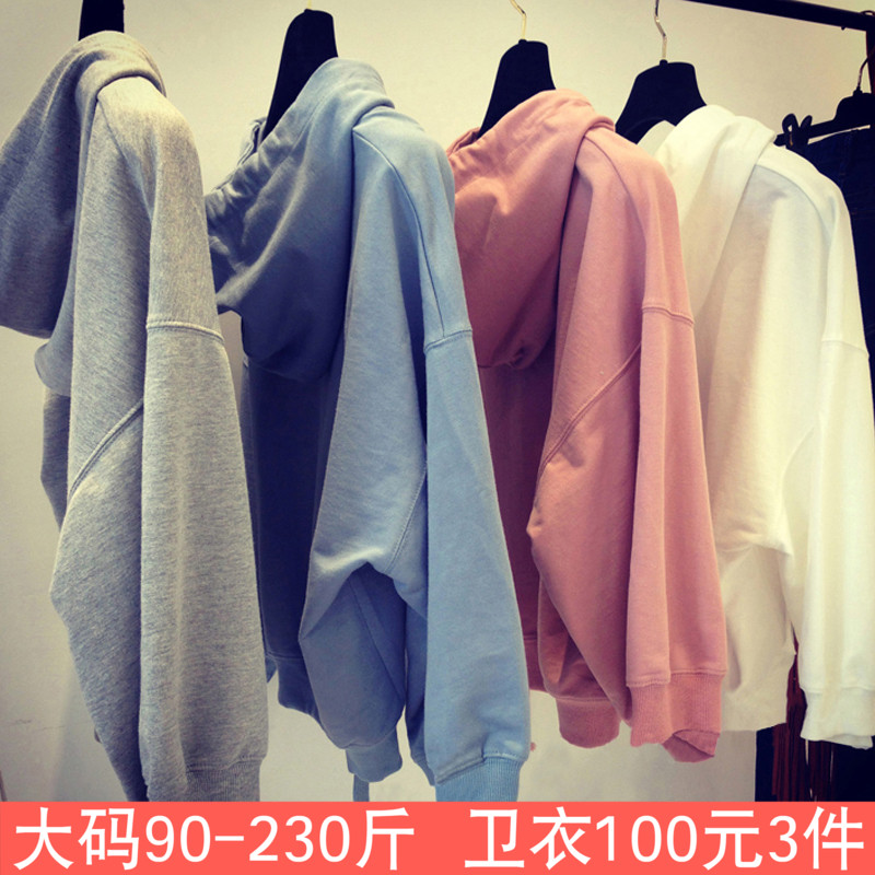 Product #541700620366