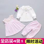 婴儿春装0-1-2-3岁女宝宝韩版套装三件套春秋女童装潮长袖马甲裙