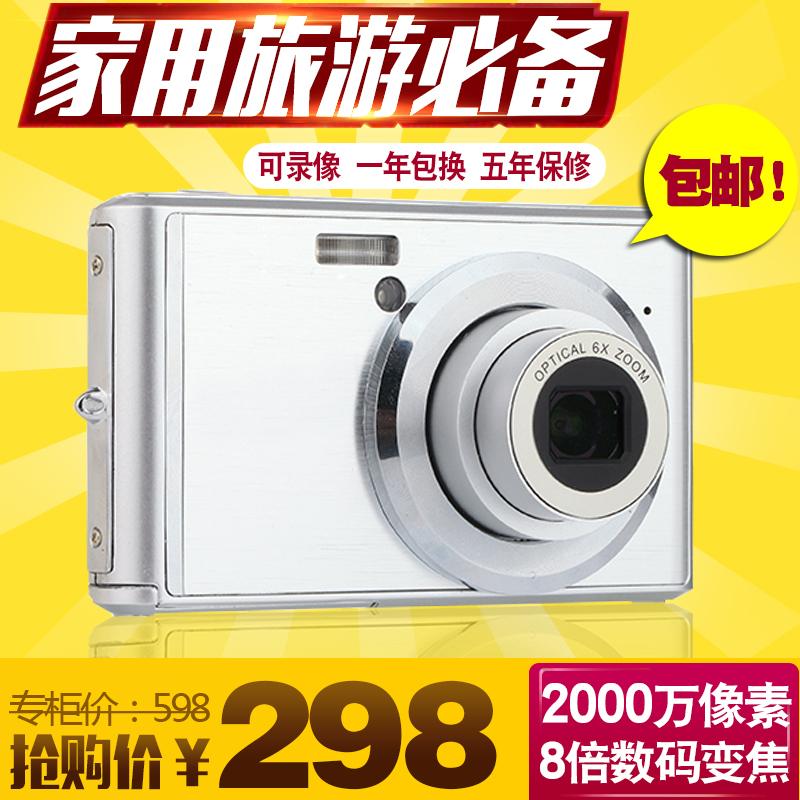 卡片机像素普通自拍数码照相机家用旅游摄像机