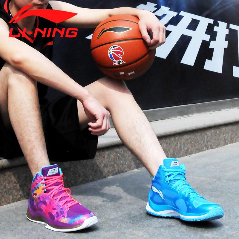 羽宙运动 李宁篮球鞋男鞋夏季新款音速3高帮鸳鸯透气战靴ABPK021
