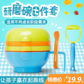 宝宝辅食研磨器 婴儿辅食机食物研磨碗手动果泥料理机工具调理器