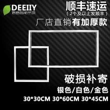 300 600 450 30×30 集成吊顶配件浴霸平板灯转换框转接框架明暗装