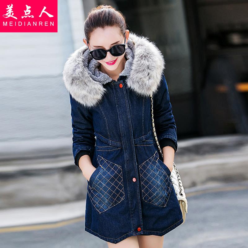 2017冬季新款女装加厚牛仔棉衣外套韩版中学生修身棉服风衣中长款