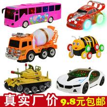 小男孩儿童电动汽车模型工程车坦克玩具车套装批发1-2-3-4-6岁