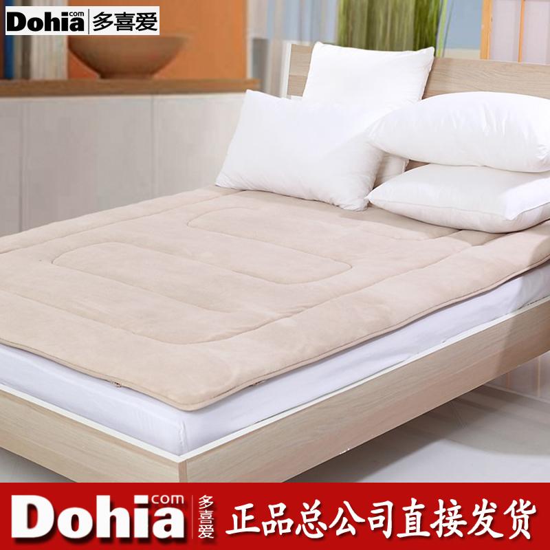 多喜爱正品家纺 舒柔软绒垫珊瑚绒床垫磨毛加厚床褥 1.2 1.5 1.8