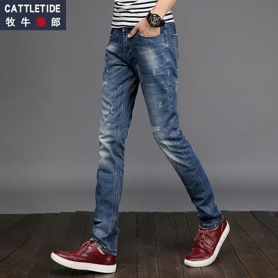 青年弹力牛仔裤男士小脚裤长裤子男春季宽松小直筒韩版修身男装潮