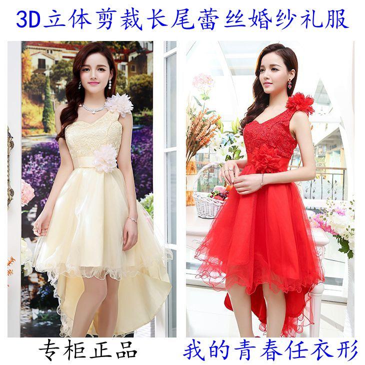 夏季新款女装甜美时尚长尾性感抹胸连衣裙3D剪裁高雅蕾丝婚纱礼服