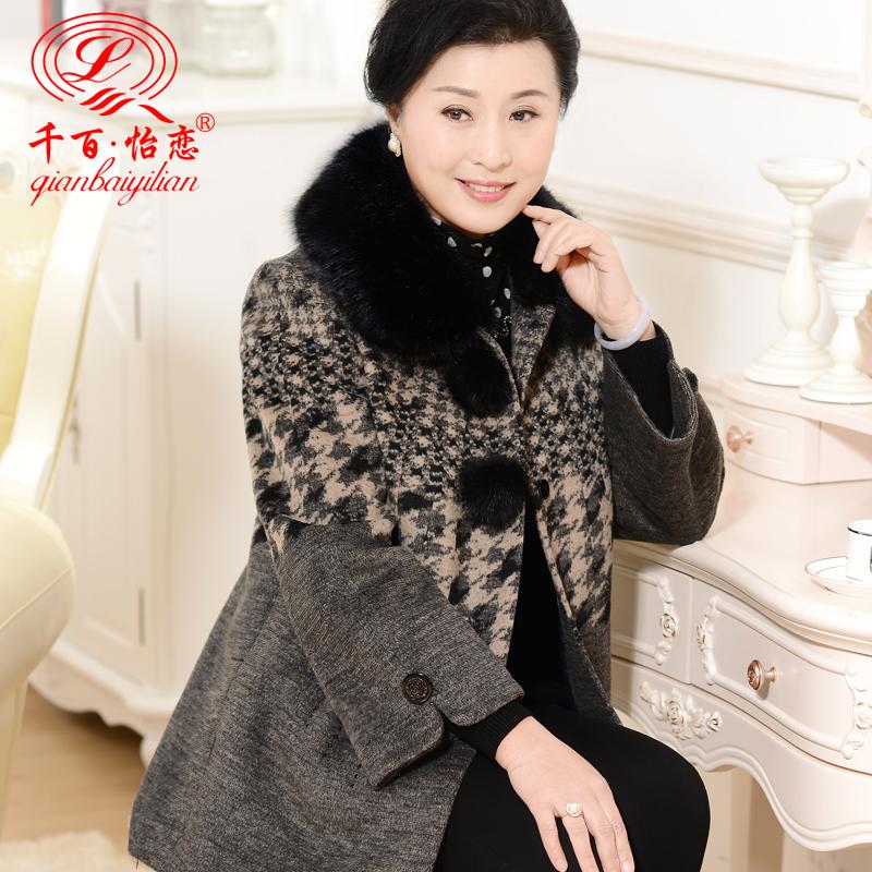 千百怡恋妈妈装毛呢外套中老年女装冬装外套加厚中长款毛呢大衣女