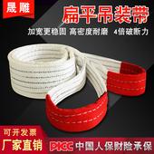 带3吨10吨1t5吨国标双扣汽车起重吊带绳子 起重吊带工业吊车吊装