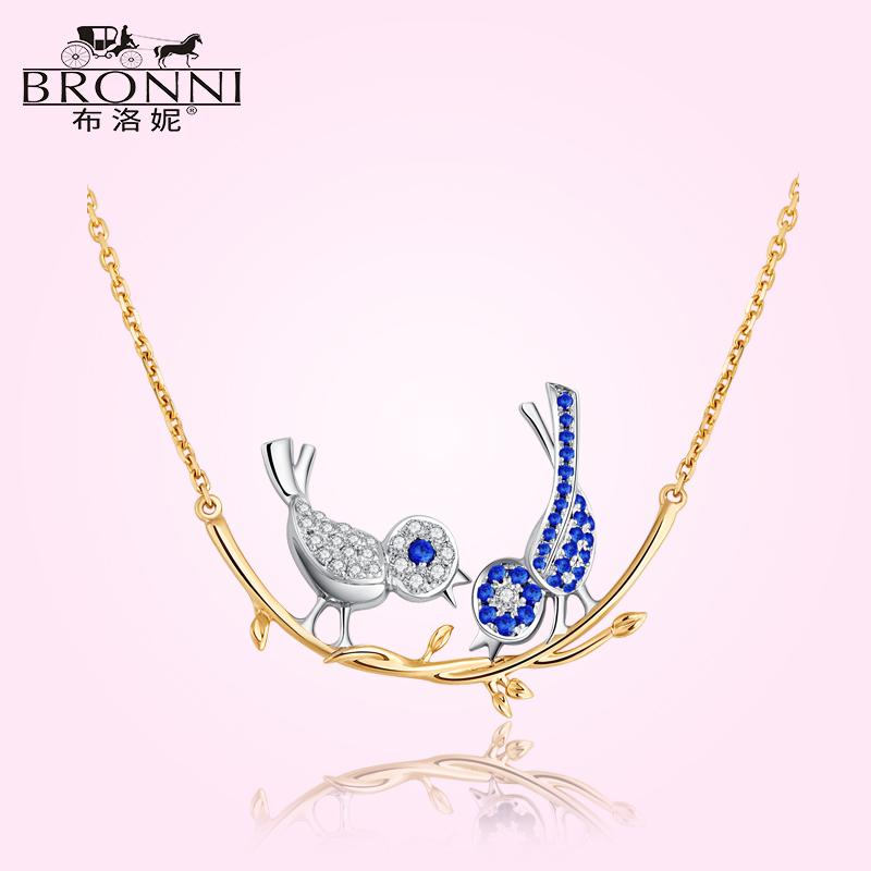 珠宝18K黄金镶嵌天然蓝宝石吊坠彩宝南非钻石项链珠宝首饰爱情鸟