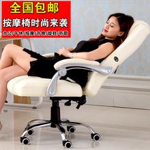 包邮 汇金电脑椅家用办公椅可躺镭习逡纹ひ丈降转椅按摩椅子特价