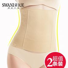 产后收腹带女塑身束腰带减肚子腰封瘦身衣瘦肚子塑腰美体薄款夏款