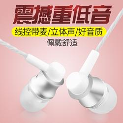 速冲T10小米note2耳机note入耳式max原装mix红米2a手机4a/4x/3s
