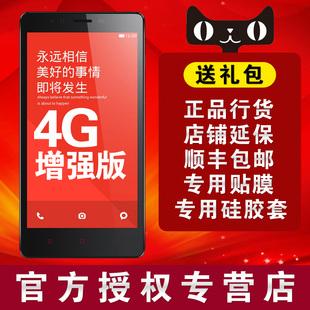 现货【送礼品】MIUI/小米 红米Note 4G增强版 移动联通正品手机