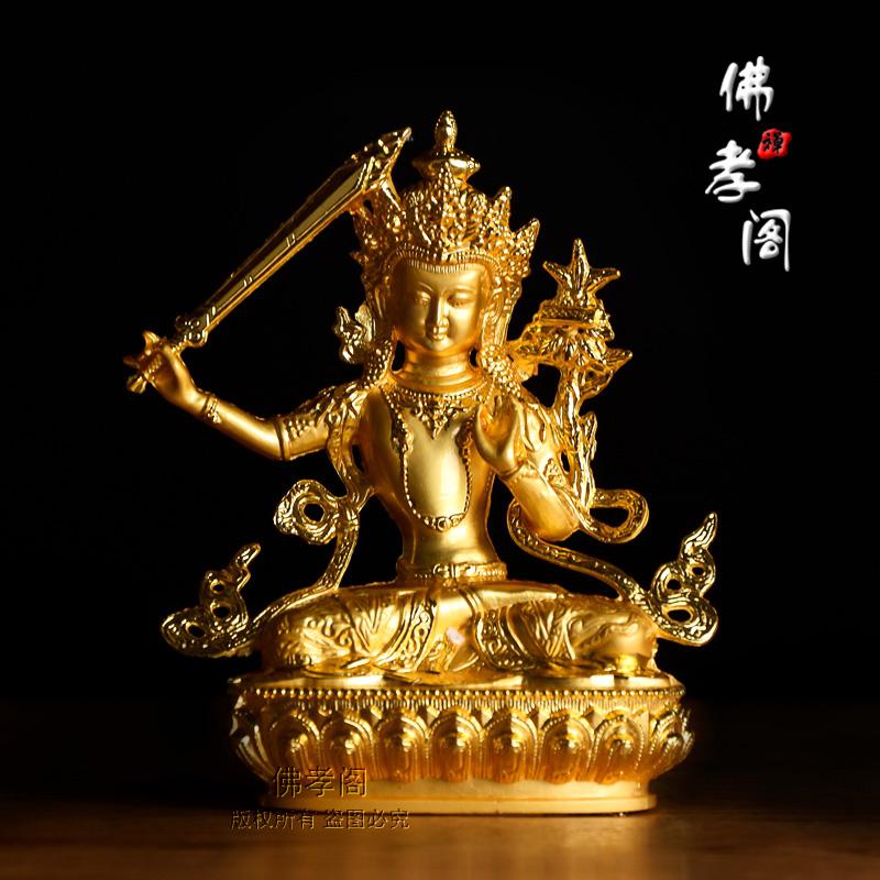 藏传佛教佛铜合金文殊菩萨佛堂供奉庄严佛像开光家居风水摆件包邮