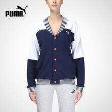 PUMA/彪马 STYLE ATHL Co. Sweat  女子 针织外套 836402