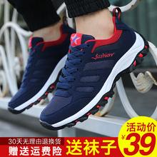 2017新款春季男士运动鞋旅游男鞋跑步鞋透气休闲鞋户外防滑鞋子男