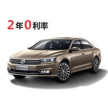 上汽大众 全新帕萨特 整车新车订金 上海大众 汽车