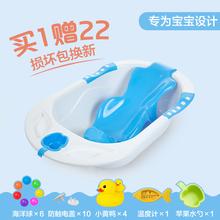 新生儿婴儿浴盆宝宝可坐躺洗澡盆大号加厚儿童沐浴桶小孩洗浴盆