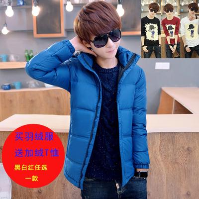 冬季青少年短款羽绒服男士中学生轻薄款青年修身男款冬天韩版外套