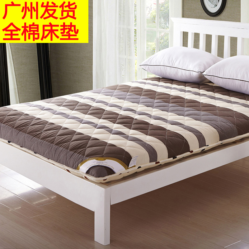 折叠加厚保暖褥子定做榻榻米海绵床垫单人垫被学生